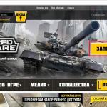 Как начать играть в Armored Warfare
