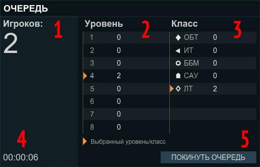 pvp-srazhenija_4