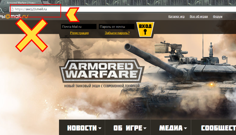 security_armored_warfare