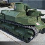 Type 95 — японский ТТ IV уровня