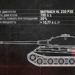 vk-45-03-5