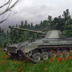 Begleitpanzer 57 — ЛТ 5 уровня