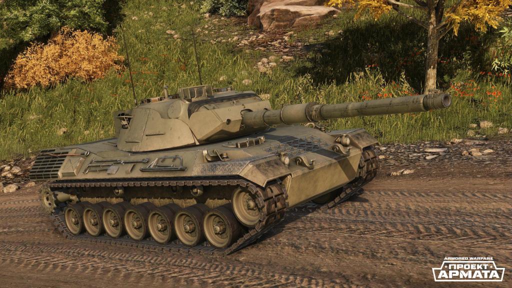 Leopard 1А5, ОБТ 5 уровня