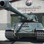 AMX M4 mle. 49 — французский ТТ VIII уровня