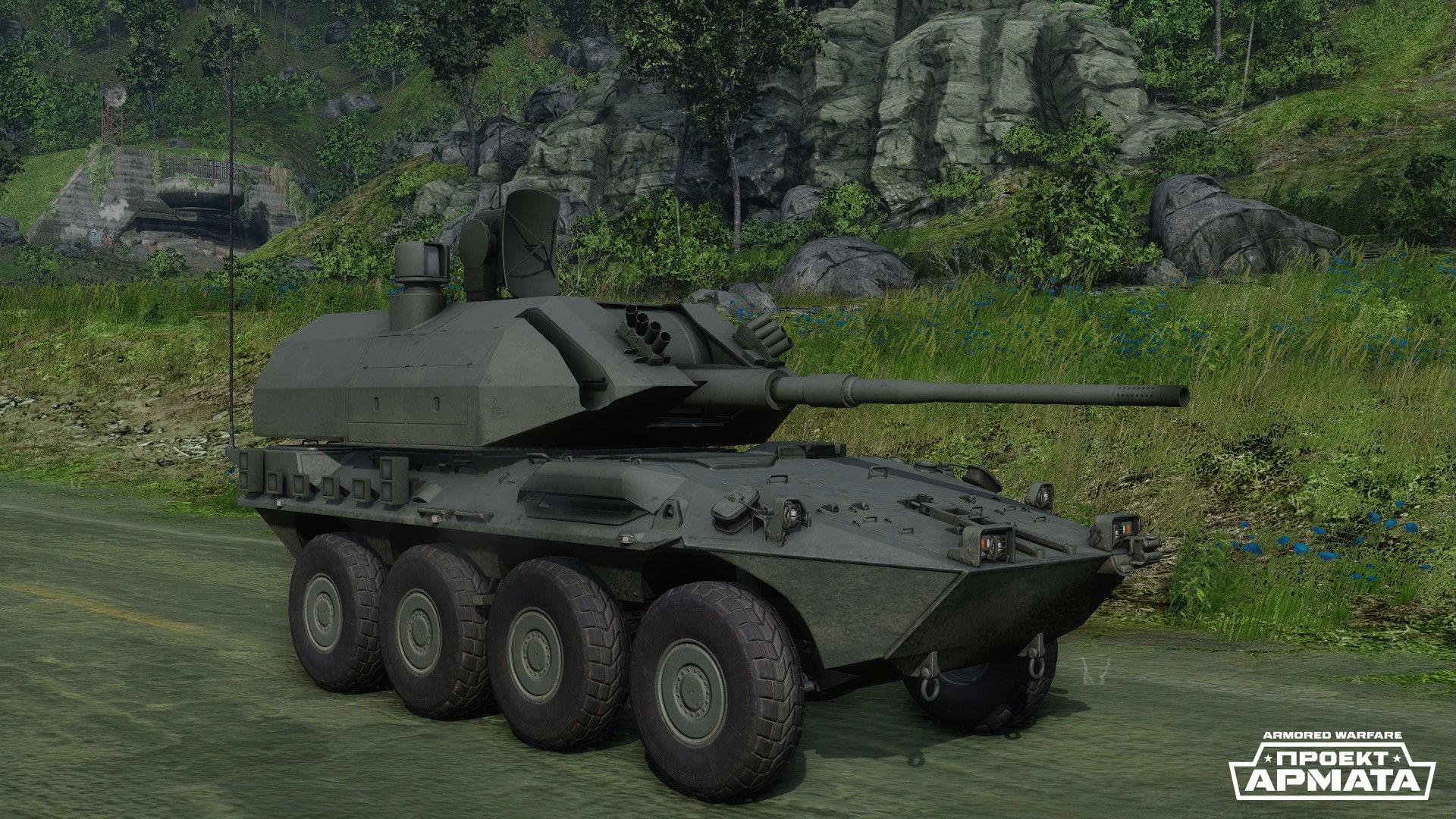 b1-draco-1
