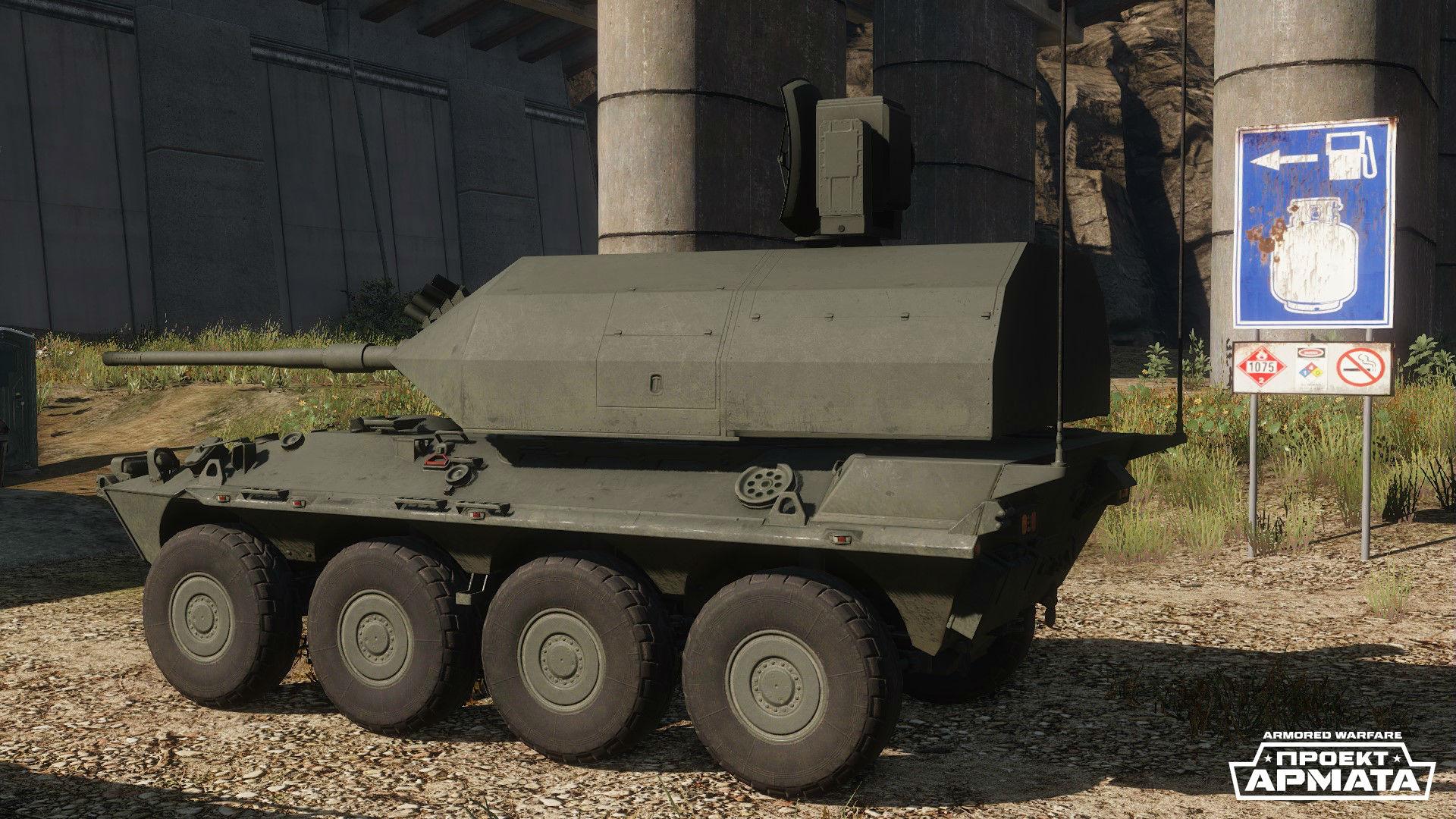 b1-draco-3