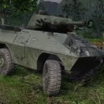 Dragoon 300 90 — ИТ 3 уровня