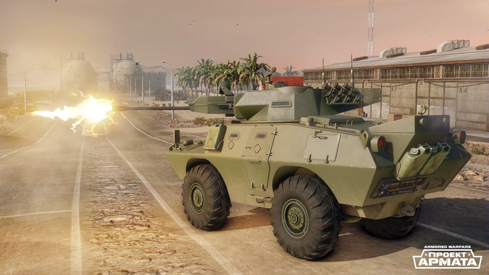 lav-150-2