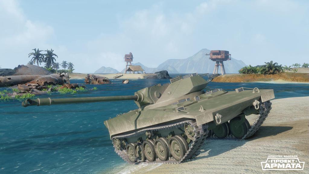 RDF-LT, премиумный легкий танк 6 уровня