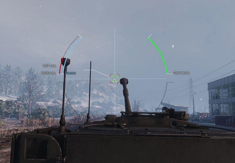 Особые снаряды САУ