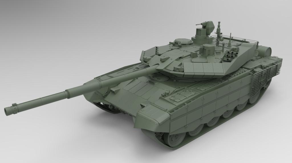 Основной боевой танк Т-90МС