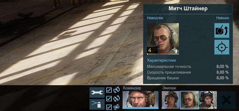 sistema-ehkipazhejj-v-armored-warfare-proekt-armata
