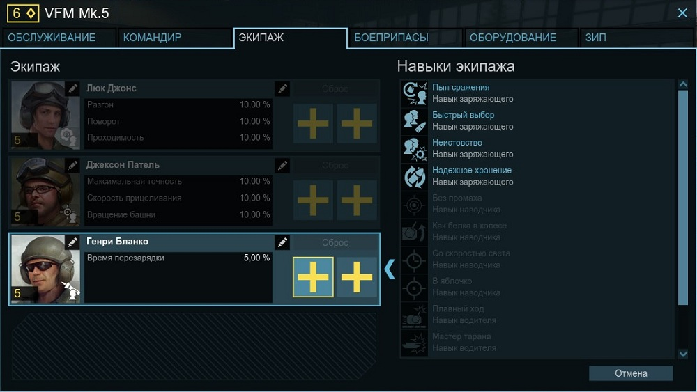 sistema-ehkipazhejj-v-armored-warfare-proekt-armata_3