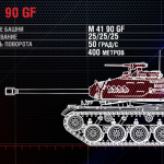m-41-90-gf-3