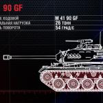 m-41-90-gf-6