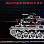 m-41-90-gf-8