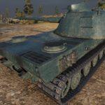 amx-65t-2