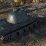 amx-65t-6