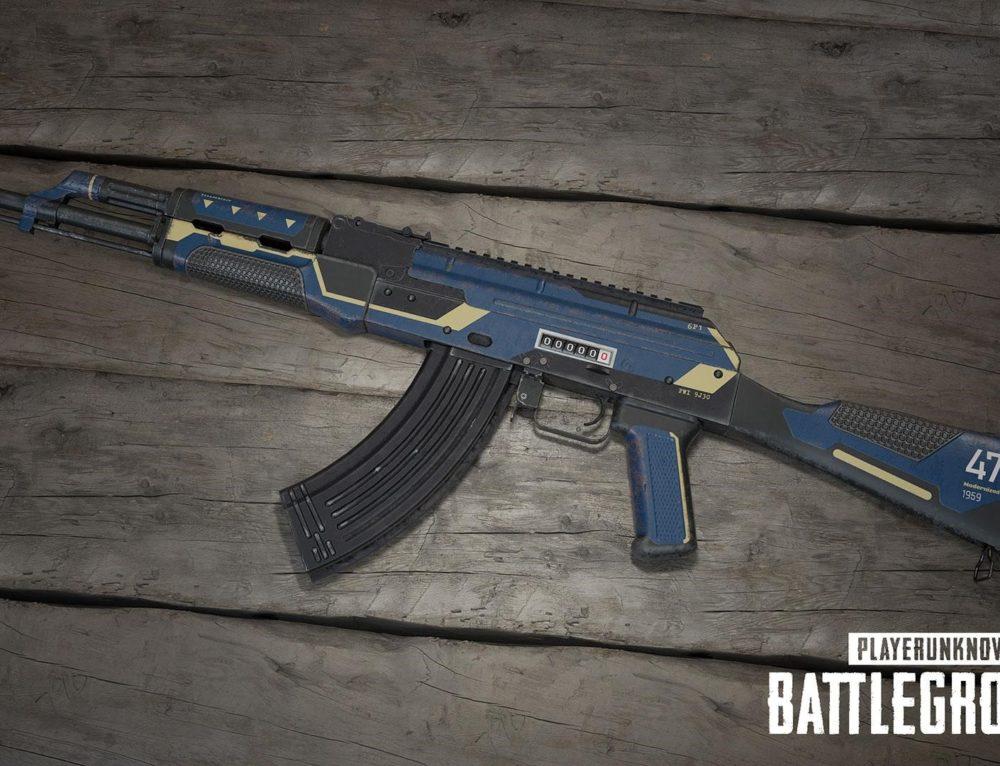 Скин оружия Battlestat PUBG