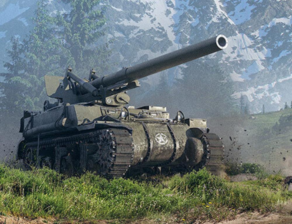 Оглушение World of Tanks